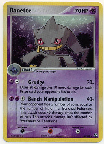Banette card for EX Power Keepers