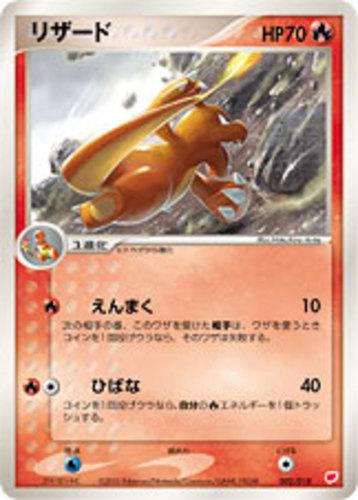 Charmeleon card for EX Team Rocket Returns