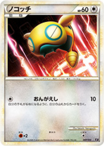 Dunsparce card for Unleashed
