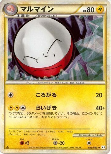 Electrode card for Triumphant