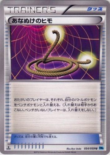 Escpae Rope card for Primal Clash