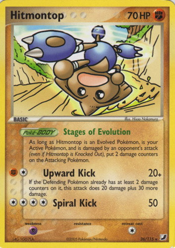 Hitmontop card for EX Unseen Forces