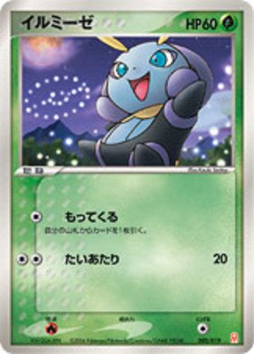 Illumise card for EX Emerald