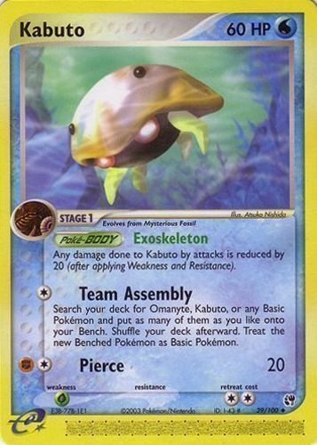 Kabuto card for EX Sandstorm
