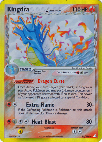 Kingdra card for EX Holon Phantoms