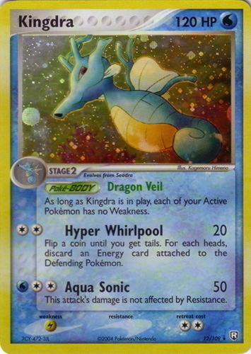 Kingdra card for EX Team Rocket Returns