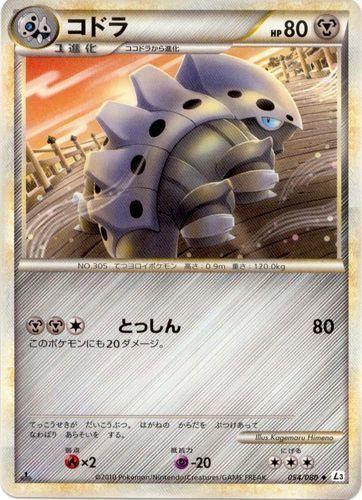 Lairon card for Triumphant