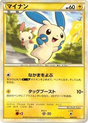 Minun card for Unleashed