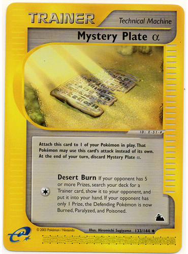 Mystery Plate ? card for Skyridge