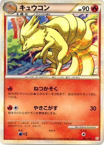 Ninetales card for Unleashed