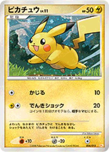 Pikachu card for Supreme Victors