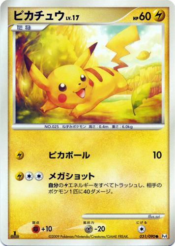 Pikachu card for Arceus