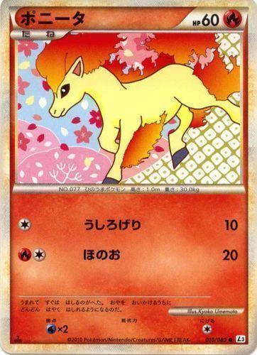 Ponyta card for Triumphant