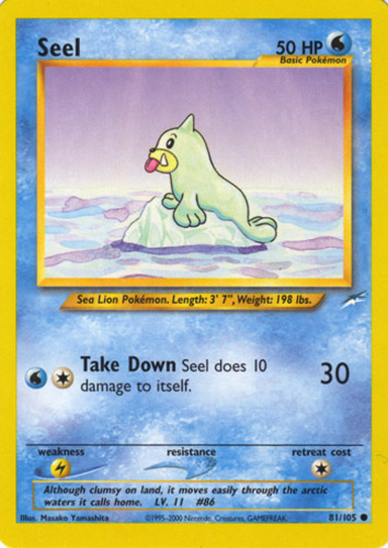 Seel card for Neo Destiny