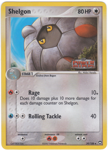 Shelgon card for EX Power Keepers