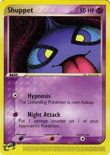 Shuppet card for EX Dragon