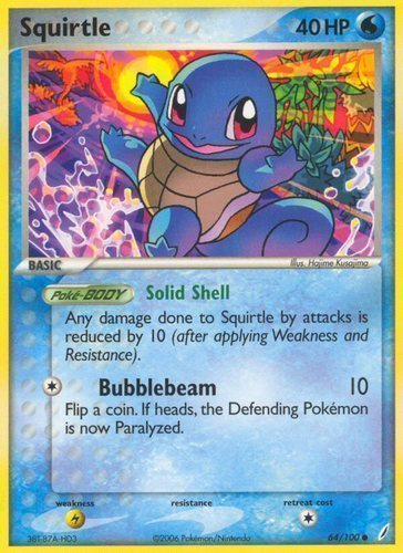 Squirtle card for EX Crystal Guardians