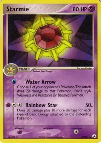 Starmie card for EX Hidden Legends