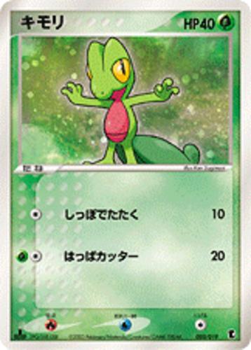 Treecko card for EX Ruby & Sapphire