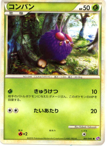 Venonat card for Triumphant