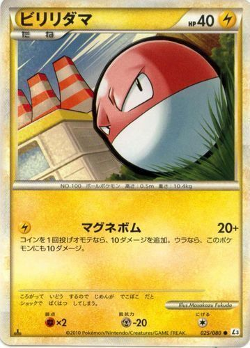 Voltorb card for Triumphant
