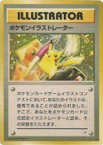 Pikachu Illustrator pokemon card image.