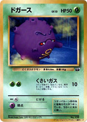 Pokemon Snap Pokemon Card Rare